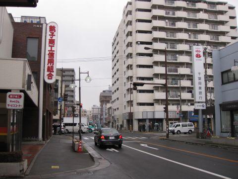 旧水戸街道・根本交差点