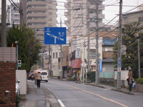 旧水戸街道・上本郷