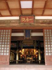 東漸寺本堂