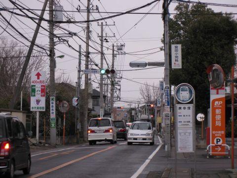 旧水戸街道・中新宿