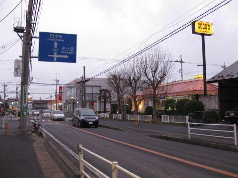 旧水戸街道・今谷上町