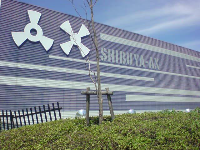SHORT CIRCUITⅢライブ東京会場・SHIBUYA-AX