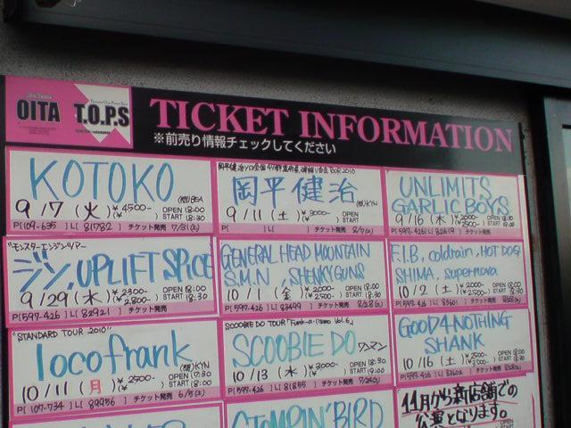 OITA T.O.P.S チケットインフォメーション