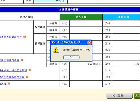 UO(100302-200821-00).jpg
