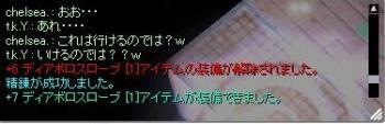 screenlydia018_20100224005042.jpg