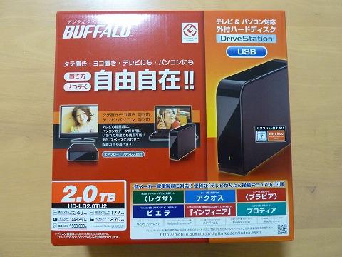20110808_204502_Panasonic_DMC-TZ7.jpg