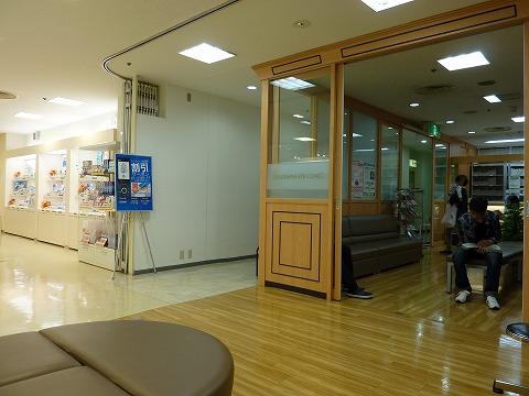 20111015_175756_Panasonic_DMC-TZ7.jpg