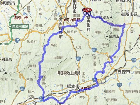 course_yotei.jpg