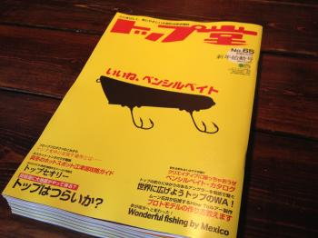 001_convert_20130125132039.jpg