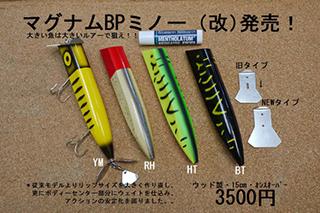 2013210hitori1.jpg