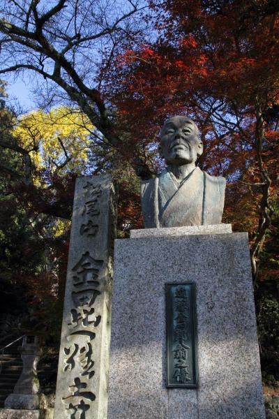 金毘羅寺・近藤金四郎翁銅像 131123 001