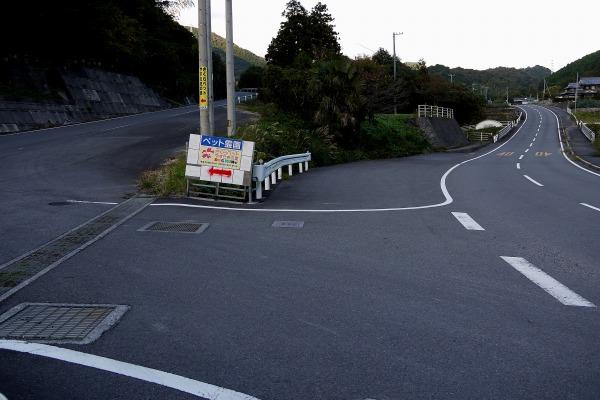 県道327号ペット霊園分岐 01