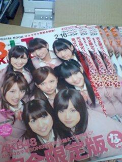 桜Book