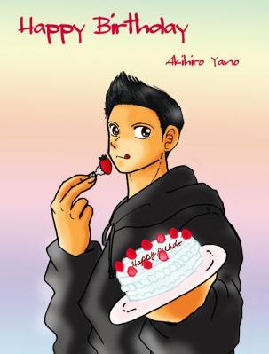 矢野さん誕生日10(新)
