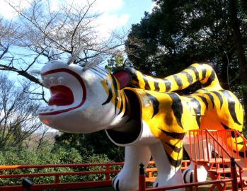 絵日記虎のお寺2