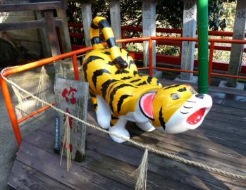 絵日記12・29虎のお寺3