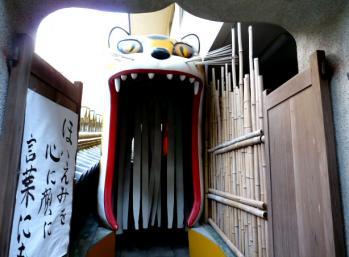 絵日記12・29虎のお寺6