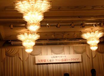 絵日記2・8矢野さんトーク2