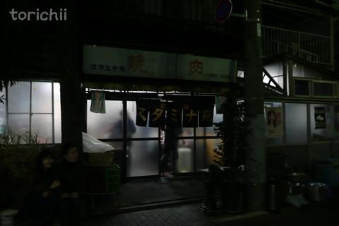 P1060734.jpg