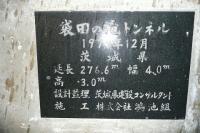 s-P1040581.jpg
