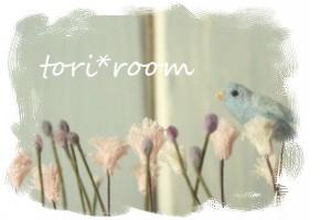 24-3-28青い小鳥