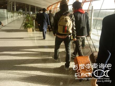 空港 100123