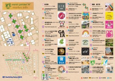 eg_s_map-600x422.jpg