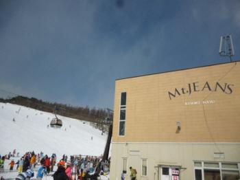 Mt.ジーンズ