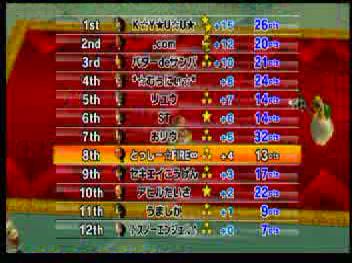 決勝-03
