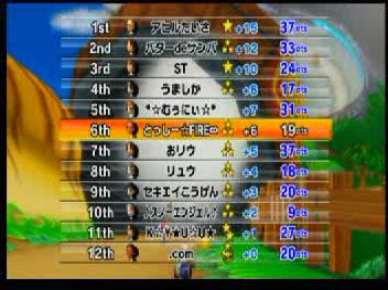 決勝-04