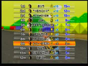 決勝-01