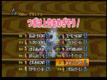 10-9 OMT GP1