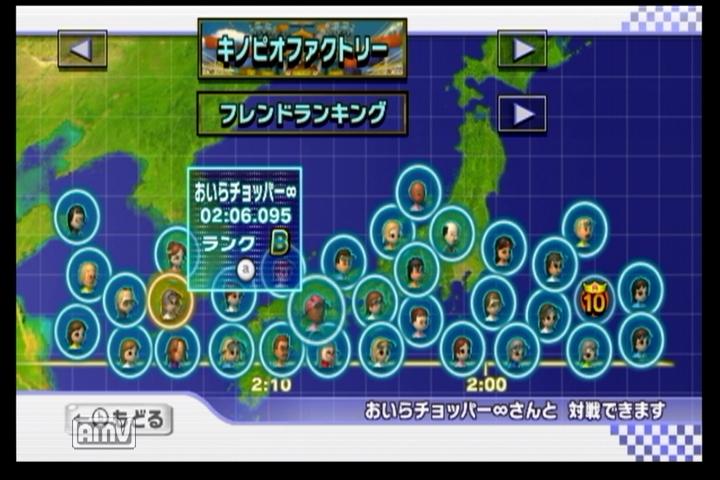 TAランキング Wiiコース.avi_000346946