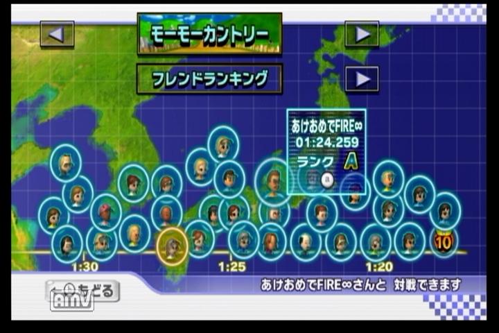 TAランキング Wiiコース.avi_000291758