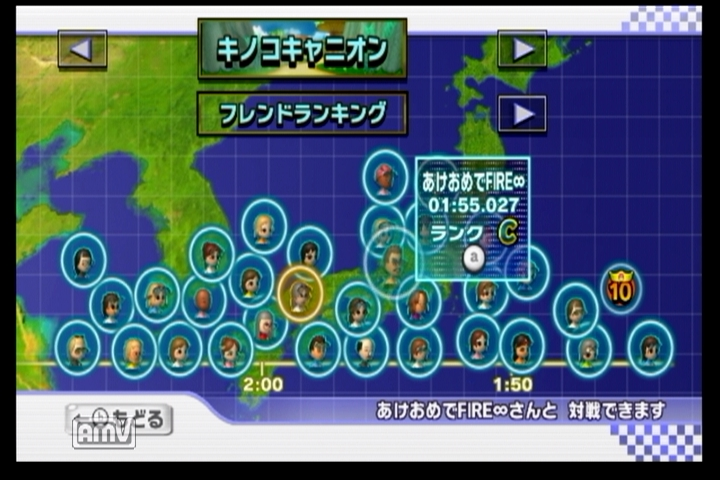 TAランキング Wiiコース.avi_000314714