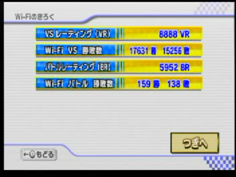 VR8888.png