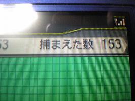 SBSH0373 (5)
