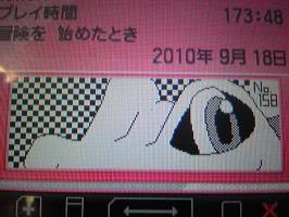 SBSH0376.jpg