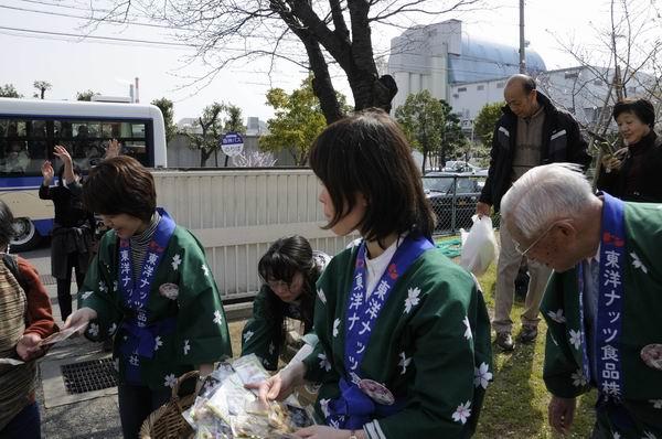 10年03月20日_神戸・アーモンドフェスタ_01