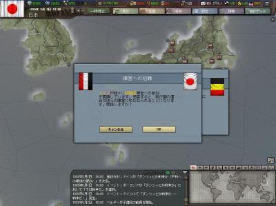 Hoi3_04.jpg