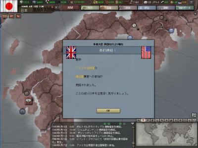 Hoi3_09.jpg