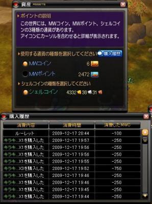 MW665.jpg
