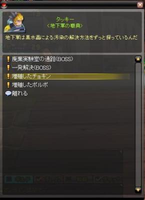 MW702.jpg