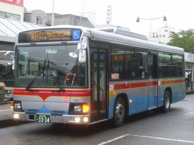 青葉台駅にて