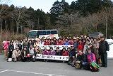 芦ノ湖集合