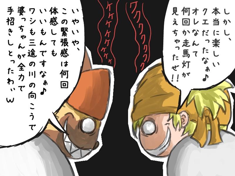 ガチ暴君3