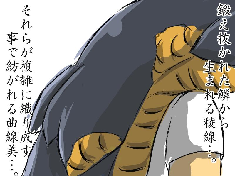 ヌコとナマズの激闘1