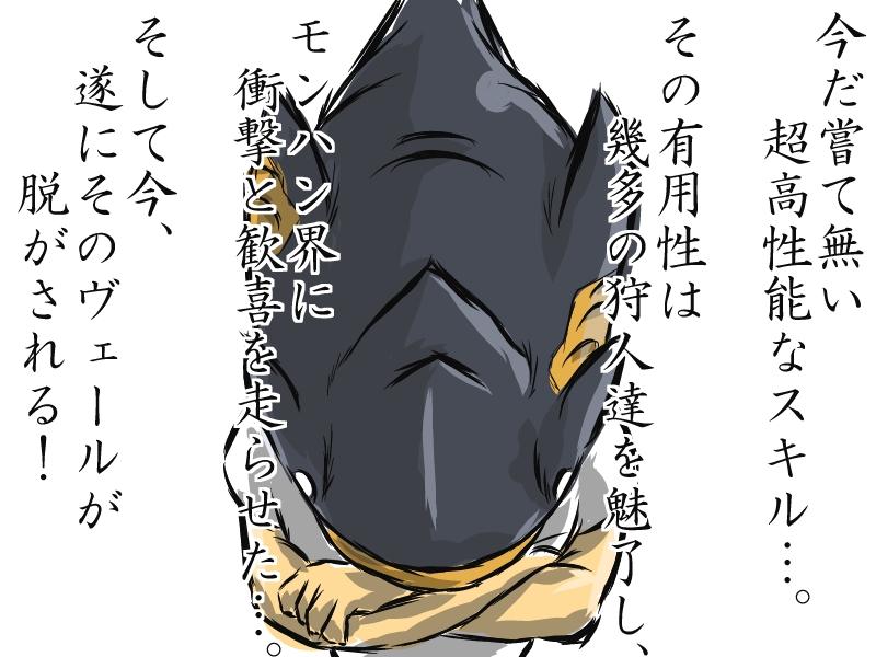 ヌコとナマズの激闘2