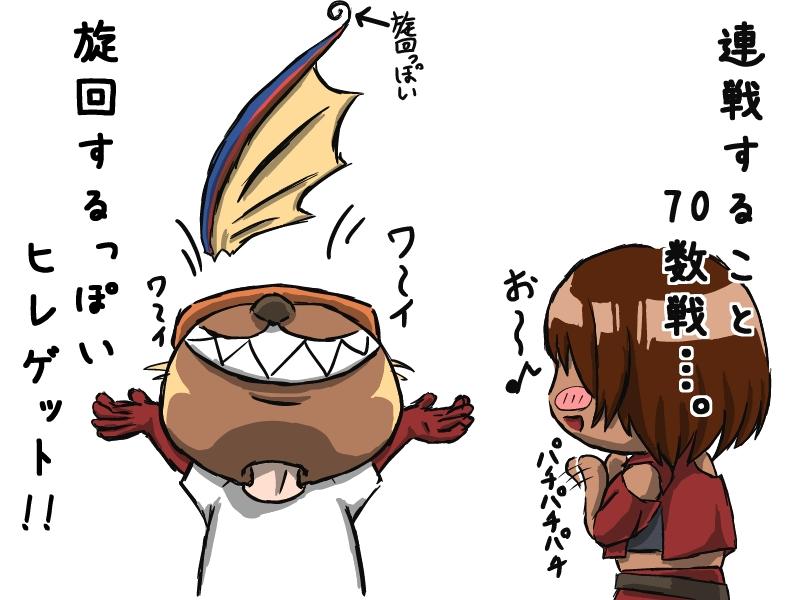 人魚姫の憂鬱1