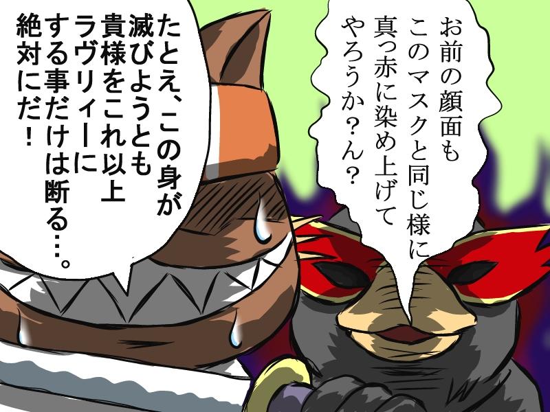 グーク奮闘記3